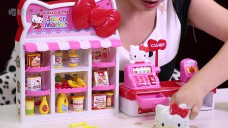樱桃玩具秀: 女孩最喜欢的hellokitty超市玩具