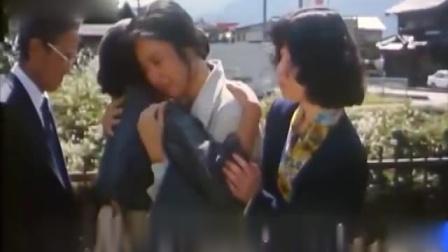 云南故事 树子回日本和家人团聚