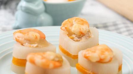 教你做高颜值菜品, 花式萝卜酿虾球, 简直是最好吃的虾球