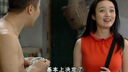 街坊邻居:女子看到张大爷张贴的启示来找他,刘卫东见了说就是他