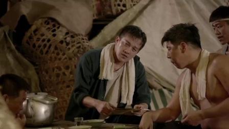 《对风说爱你》  杨祐宁为兄弟出头 抡棍子暴打壮汉