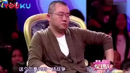 爱情保卫战: 涂磊老师首次落泪, 场面失控, 主持人差点录不下去了