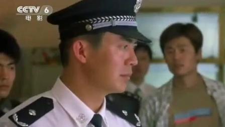新任公安局局长饭馆吃饭, 被猖狂协警拷起来, 市长来了都道歉!