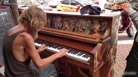 当一个流浪汉遇到街头的一架破钢琴