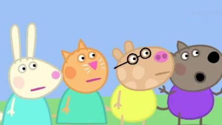 小猪佩奇: 佩奇和小朋友们加入苏西的神奇秘密俱乐部!