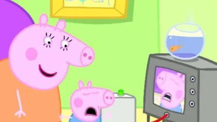 小猪佩奇: 佩奇模仿猪爸爸, 真搞笑!
