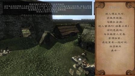 老吴解说: 骑马与砍杀维京征服第6集-BUG守城战法