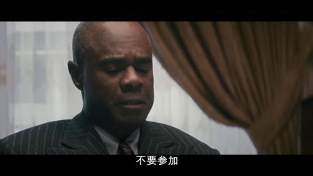 《黑色闪电》  有色人种协会劝阻 杰西压力大退赛