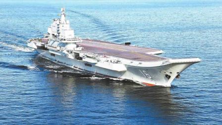玩不起? 中国辽宁舰航行一次费用多少, 一数据曝光, 多国放弃研制