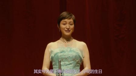 《小花的味增汤》  广末凉子惊艳登台 现场落泪展歌喉