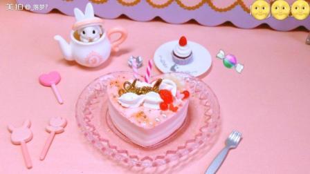fairyism cake 喜欢这个/迷上奶坤无法自拔/仙女 /刚考完期中疯了