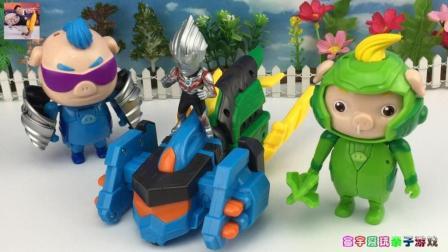 宇宙英雄玩猪大侠超星舰队飞船回力玩具