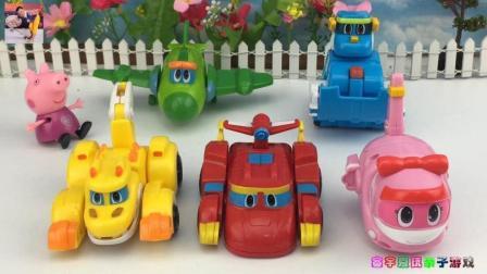 小猪猪玩迷你版邦邦龙出动恐龙变形玩具