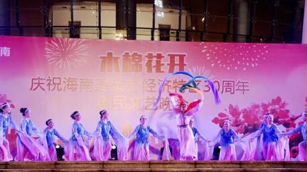 《欢动海南 木棉花开》庆祝海南建省办经济特区30周年惠民文艺演出(十一)《梨花颂》