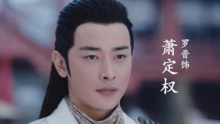 古代宫廷剧《鹤唳华亭》近日开拍, 阵容很强大, 罗晋饰演男一号?