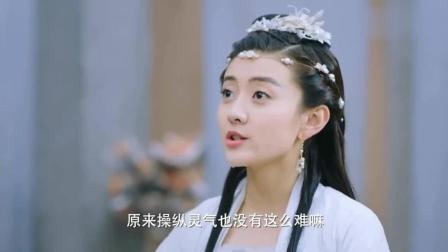 《双世宠妃》曲小檀根本不知道学习灵气有多难, 为了救八王爷什么都愿意做的!