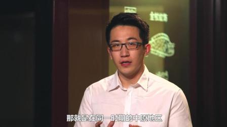 西方惯用权杖为何出现在中国广汉三星堆?