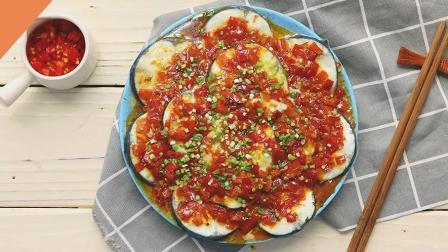 30秒教你做红红火火的剁椒鱼片