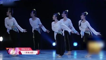 北京舞蹈学院中国民族民间舞《六月茉莉》