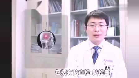 脑血管疾病是什么病? 让专家来告诉你哦!