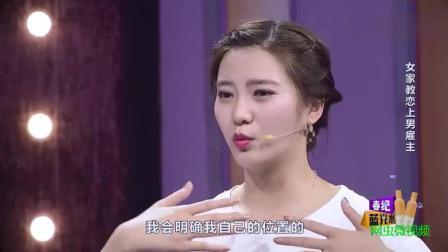 20岁女教师爱上46岁老板, 女孩一上场, 赵川直接看愣5秒好漂亮