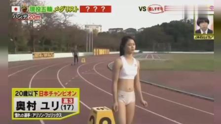日本初中生的训练跑步, 女生果然还是跑不过男生啊