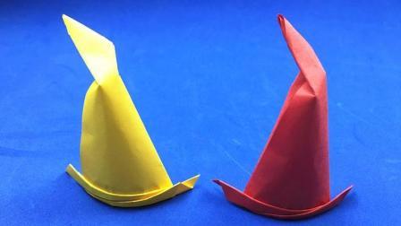 1分钟教你怎么学会折魔术帽, 简单好玩又有趣, 手工折纸视频教程