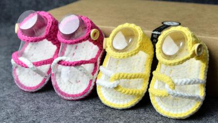 【素姐手作】第84集 宝宝鞋毛线钩针编织教程宝宝凉鞋简约风撞色凉鞋