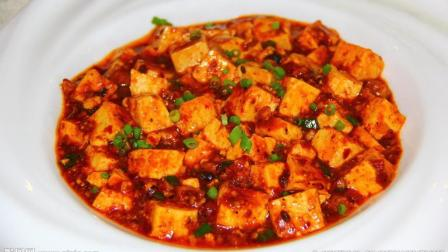 大厨教你做正宗川菜麻婆豆腐, 麻辣鲜香, 好吃停不下来!