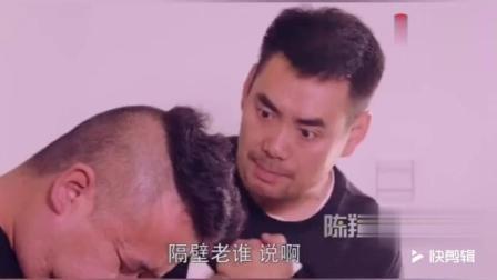 陈翔六点半: 机器人说儿子, 是隔壁陈翔的, 别逗我