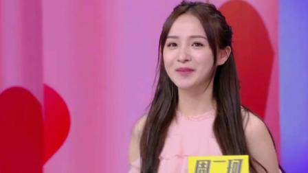 最美女神周二珂为何炅老师献唱《告白气球》, 二珂上镜真美!
