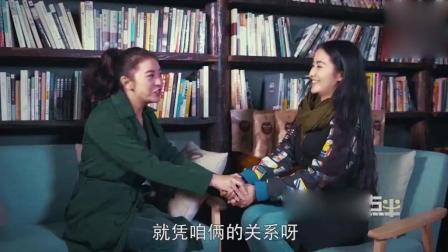 陈翔六点半: 闺蜜明天结婚了, 女子发了6元的红包