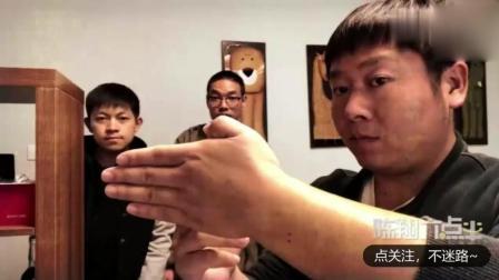 陈翔六点半: 陈翔导演, 亲自教你变魔术, 这手法你能学会吗