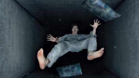 为什么睡觉时会突然抖一下? 有时感觉自己要掉下深渊一样?