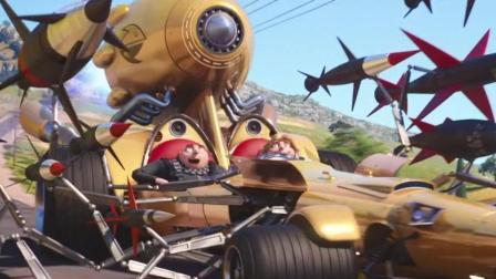 天辣, 神奇奶爸的车能任意变形, 还装配无限的武器, 简直酷到爆!