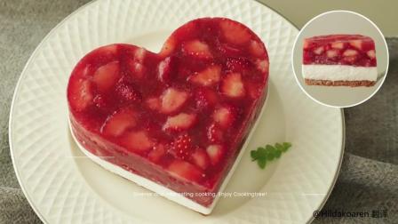 【无烤箱中字】草莓慕斯.夏天就是要吃冰冰凉凉的慕斯