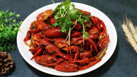 龙虾怎么做才好吃? 大厨教你一个饭店的做法, 一大盘都吃干净了!