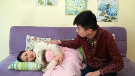 媳妇生病了 要去医院