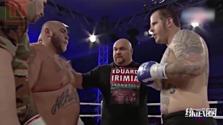 300多斤的战斗民族壮汉对垒, 这拳头普通人可受不了!