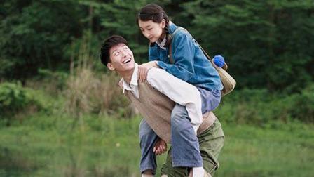 《山楂树之恋》被称为史上最干净的爱情