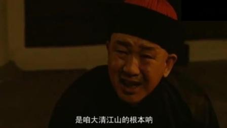 雍正王朝: 晚年康熙烦闷连续六天翻牌子, 连太监都看不下去了着急跪下, 劝皇上保重龙体