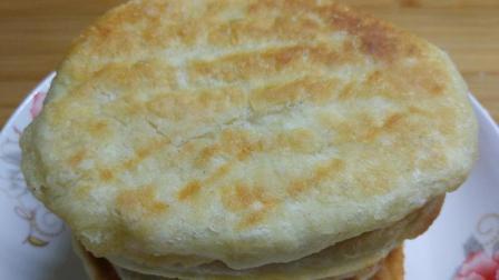 家常油酥发面饼, 好看不好看先不说, 最起码特别的好吃, 你说那