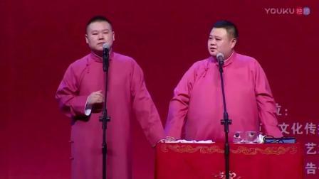 岳云鹏早孙越嘲讽出生, 台上倒地撒泼打滚!