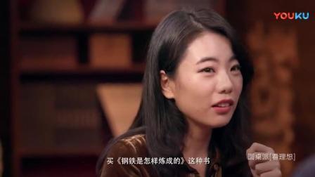 窦文涛: 孩子仇视父母的例子比比皆是! 现在的孩子啊1