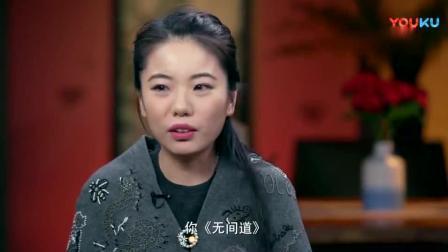 窦文涛: 怎样界定一个人 从这个节目中我学到了太多的东西了, 句句真理!
