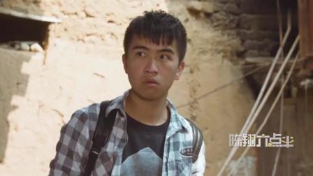 陈翔六点半: 小伙是孤儿得好心人资助考入斯坦福, 学成归来苦寻恩人却不在人间!