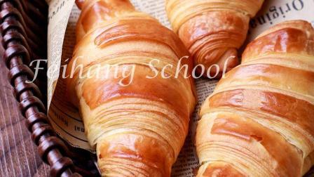红豆吐司/西点西餐法式甜点培训/上海飞航国际美食学校