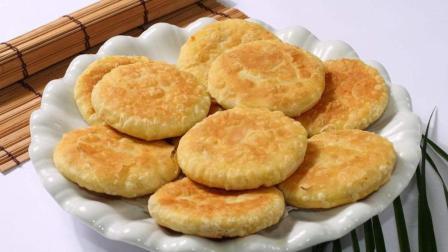 教你做一碰就会掉渣的糖酥饼, 不用发面, 外酥内软, 好吃极了!