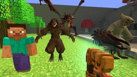 GMOD游戏恐龙扮成幽灵吓史蒂夫