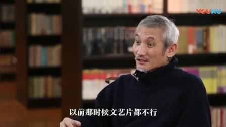 晓说: 香港导演不易, 高晓松自曝曾捐款资助!